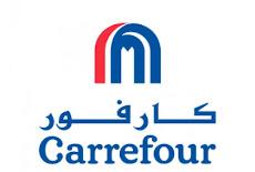 شواغر في كارفور في جميع إمارات الدولة الاماراتيه 2021