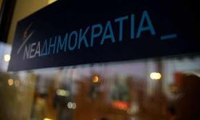epithesh-nd-ston-tsipra-gia-thn-epitroph-anathewrhshs-tou-syntagmatos