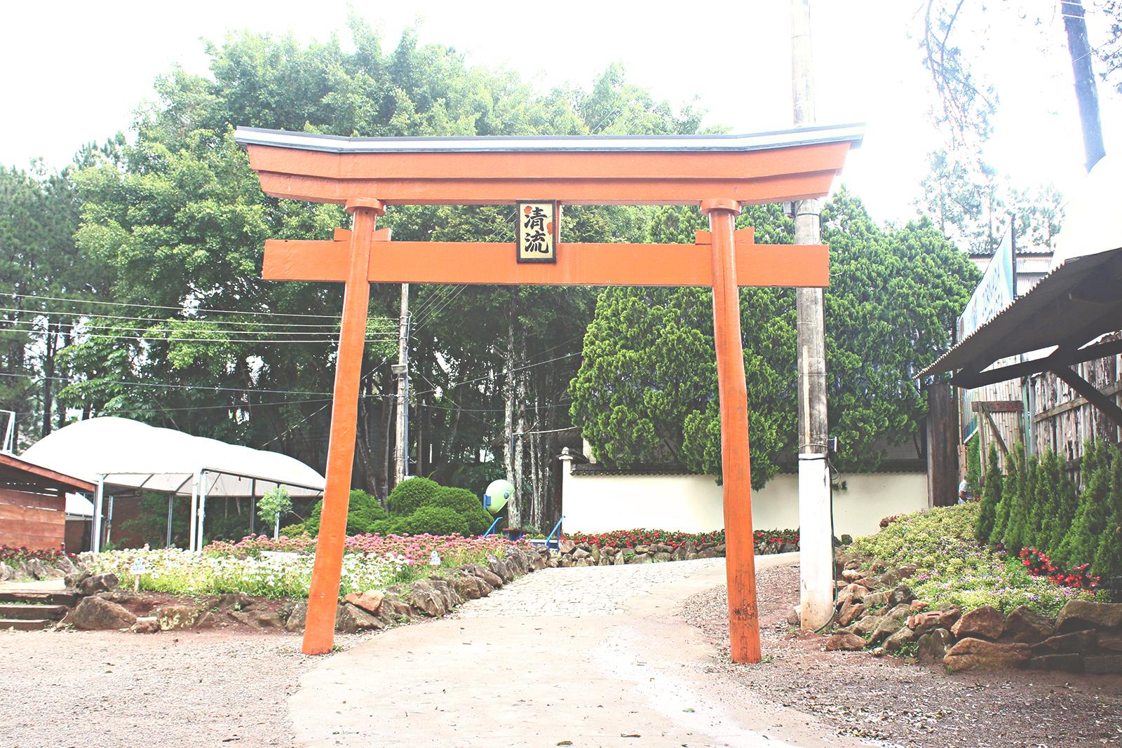 portal japonês parque atibaia
