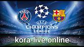 مباراة برشلونة وباريس سان جيرمان بث مباشر بتاريخ 16-02-2021 دوري أبطال أوروبا