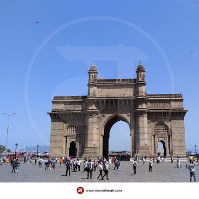 गेटवे ऑफ इंडिया मुंबई | Gateway of India Mumbai