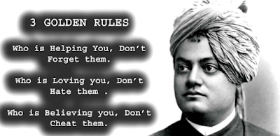 swami vivekananda wallpapers with quotes free download