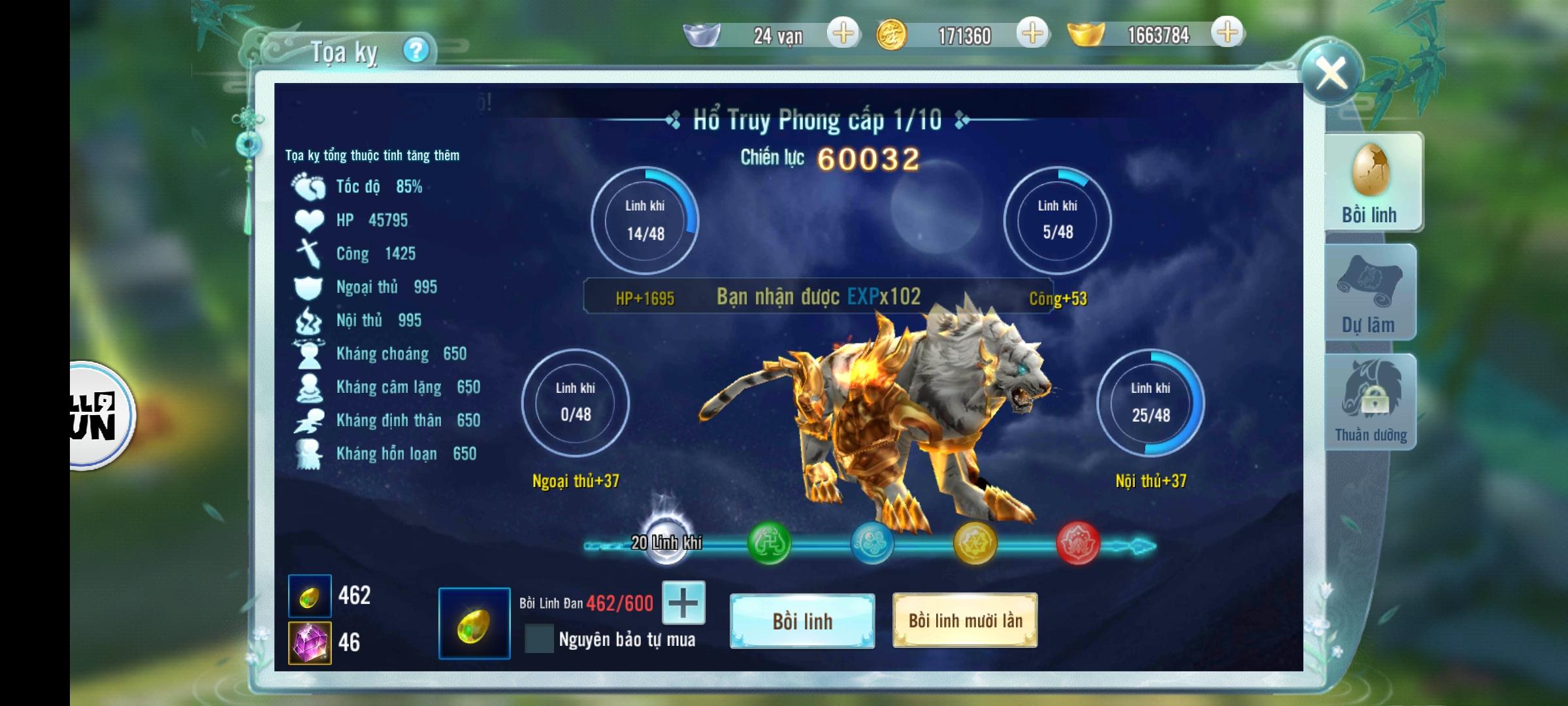 Nhất Kiếm Giang Hồ Private   Free VIP 22   999999 KNB   Đầu Game Lv.35   Train Quái Rớt KNB 4