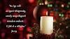 Karácsonyi üzenet - Christmas Message