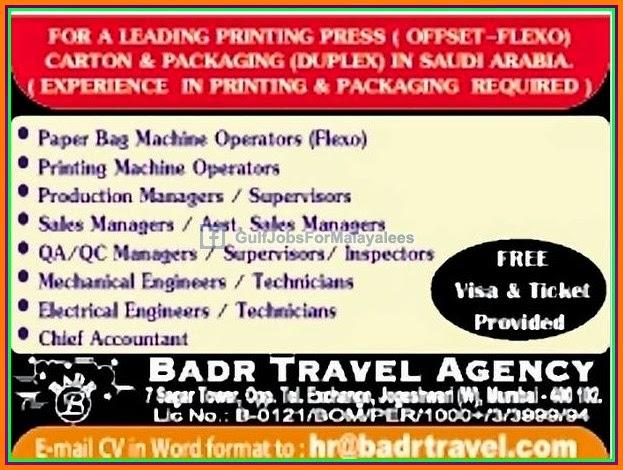 Leading Printing Press Jobs in KSA -Free Visa  Ticket - Gulf Jobs
