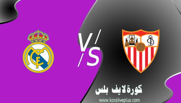 بث مباشر | مشاهدة مباراة ريال مدريد واشبيلية كورة لايف اليوم 09-05-2021 في الدوري الاسباني,كورة لايف,كورة اون لاين,كورة ستار,