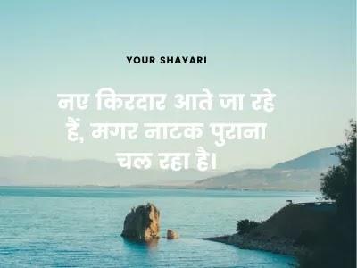 dr rahat indori shayari