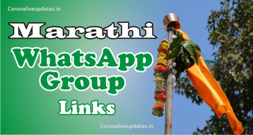 Marathi Whatsapp Group Link