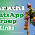 Marathi Whatsapp Group Link | Most Active Groups