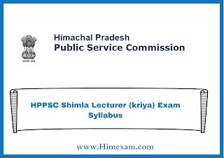 HPPSC Shimla  Lecturer (kriya) Exam Syllabus