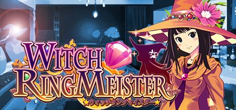 [2019][Inu to Neko] Witch Ring Meister