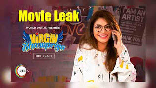 Virgin bhanupriya Movie Download Tamilrockers