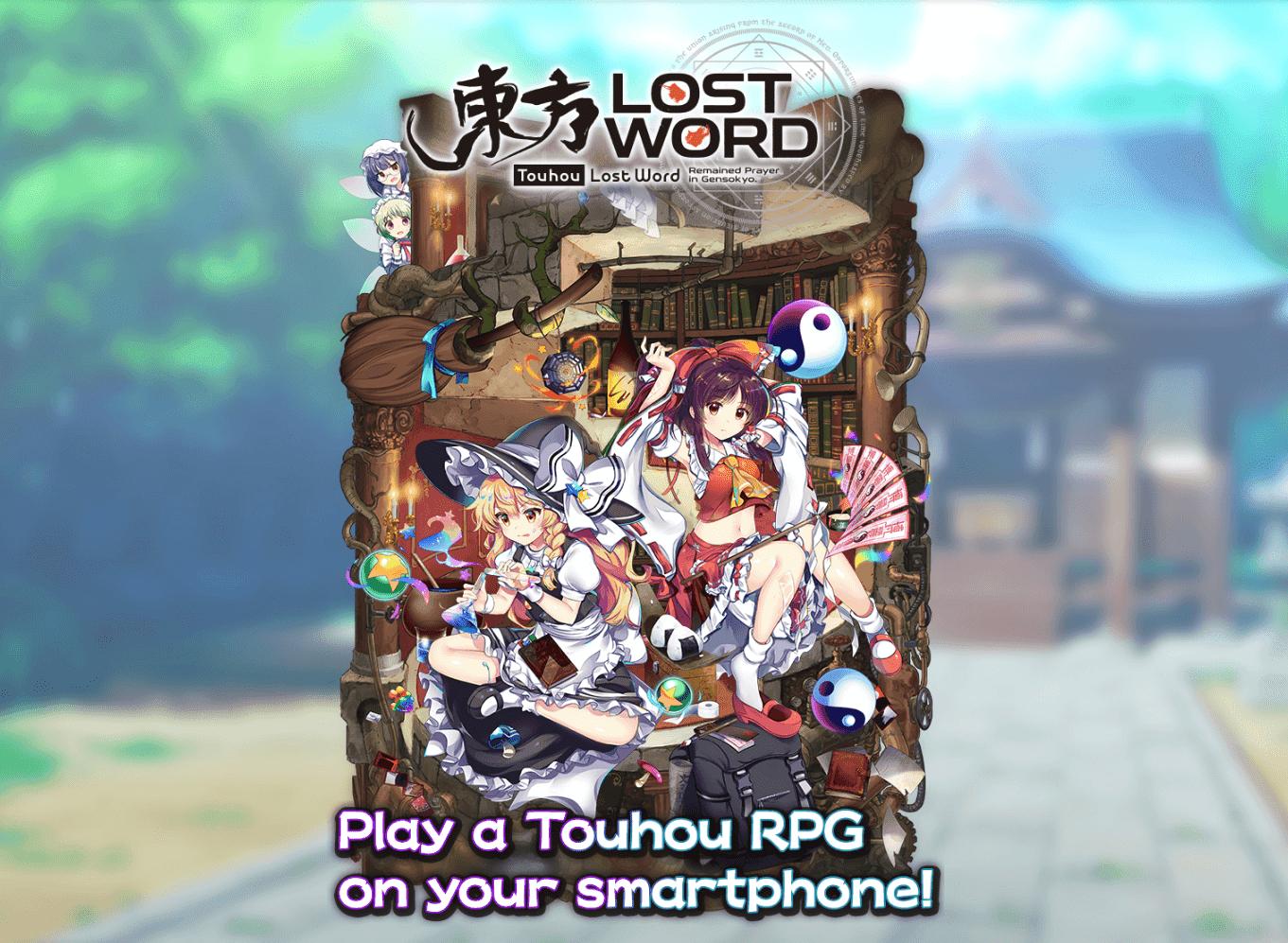 Touhou LostWord gameplay global server