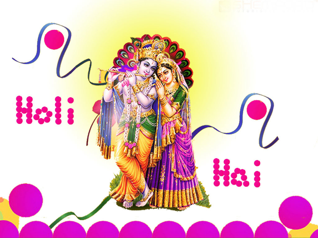 Happy holi radha krishna images - Happy Holi Images Pictures 2017