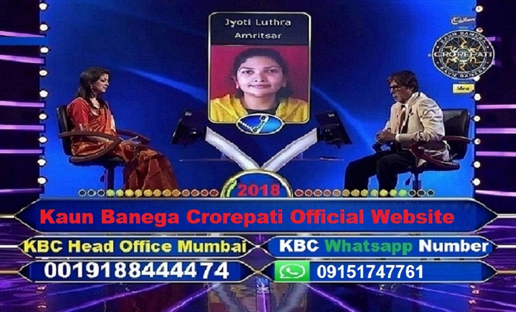 KBC Lottery Winner 2018 | KBC Office Number 0019188444474