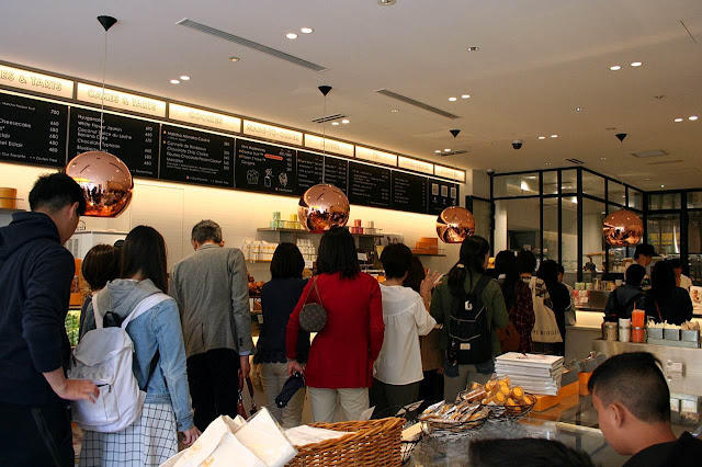 Dominique Ansel Bakery in Shibuya, Tokyo