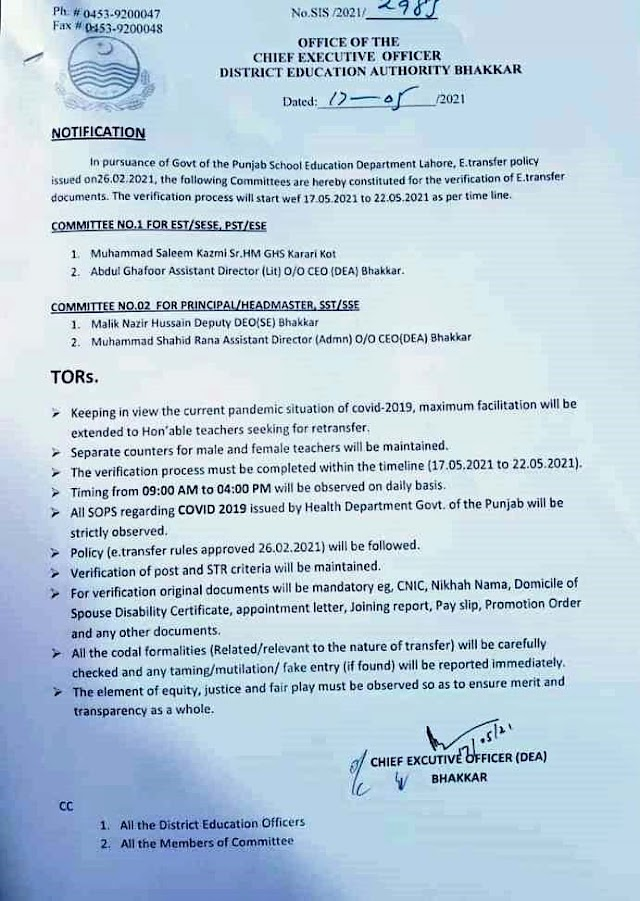 NOTIFICATION OF COMMITTEES FOR VERIFICATION OF e-TRANSFER DOCUMENTS OF TEACHERS IN BHAKKAR