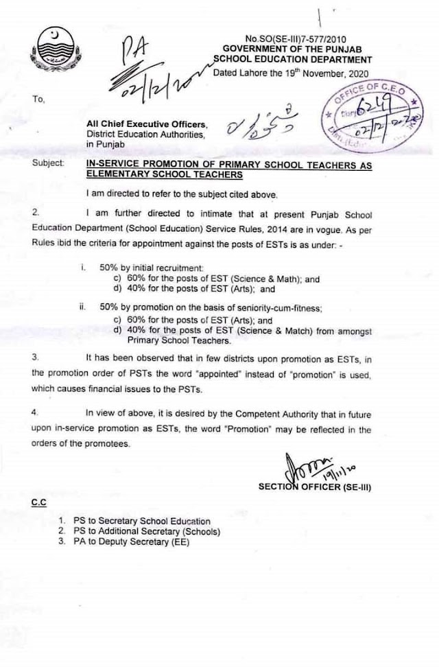 USE OF WORD PROMOTION INSTEAD OF APPOINTED INCASE OF PROMOTION OF TEACHER