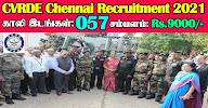 CVRDE Recruitment 2021 57 Apprentices Posts