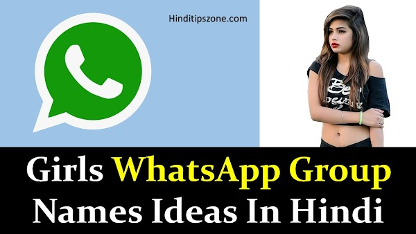 Girls WhatsApp Group Names Ideas In Hindi {*2019*}