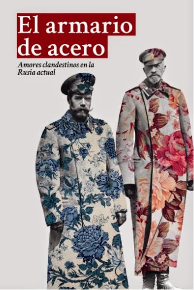 http://laantiguabiblos.blogspot.com.es/2015/01/el-armario-de-acero-varios-autores.html