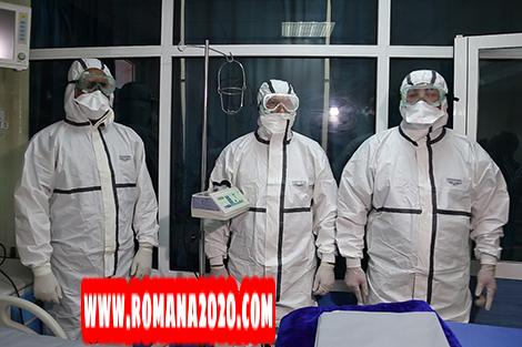 أخبار المغرب يسجل 146 إصابة مؤكدة بفيروس كورونا بالمغرب في 24 ساعة
