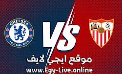 مشاهدة مباراة تشيلسي واشبيلية بث مباشر ايجي لايف بتاريخ 02-12-2020 في دوري أبطال أوروبا