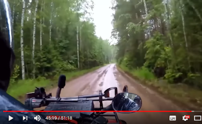Видео обзор путешествия на квадрике с металлодетектором