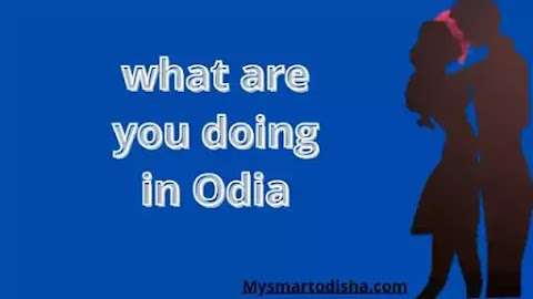 What are You Doing in Odia Oriya language