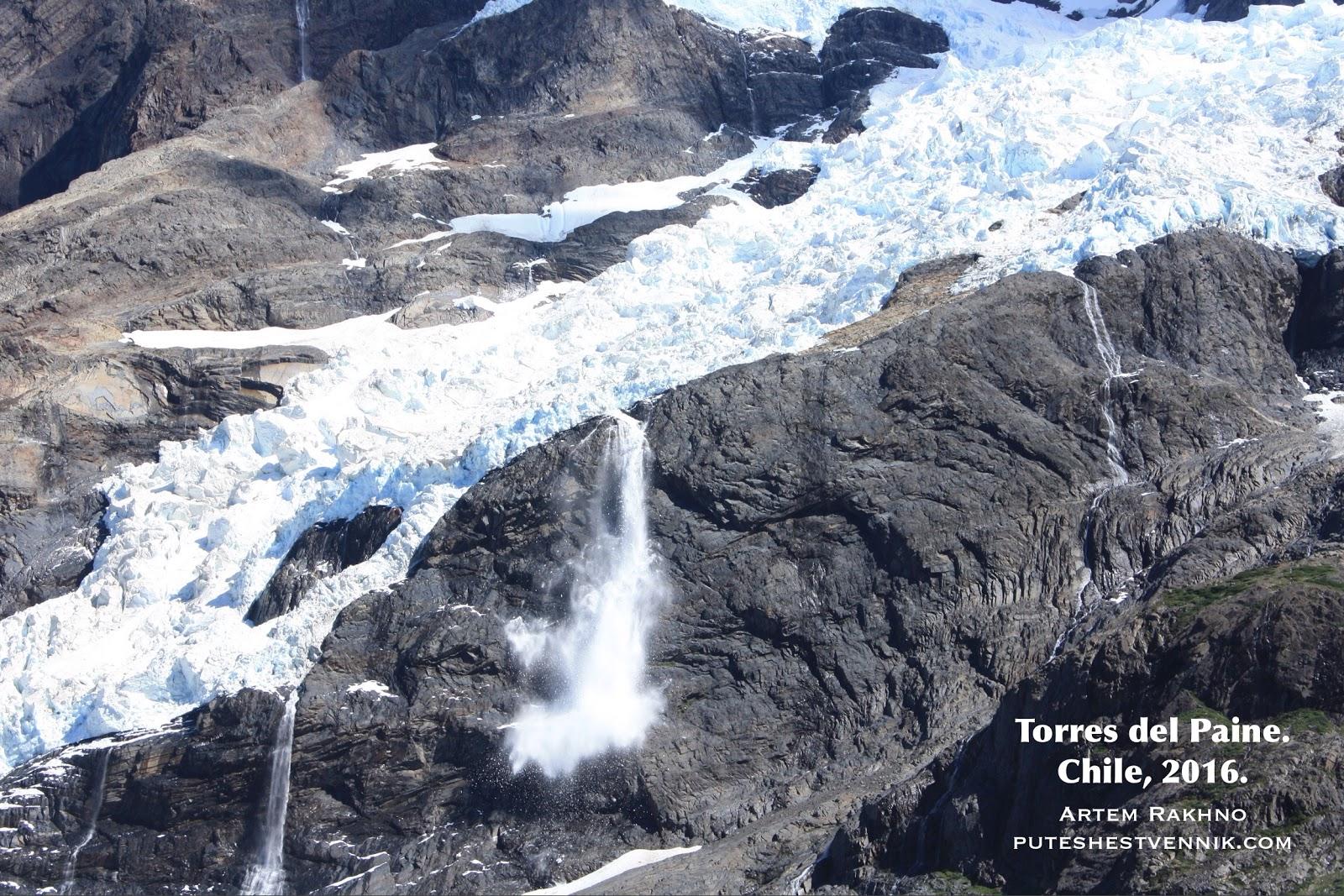 Обвал ледника в Торрес-дель-Пайне