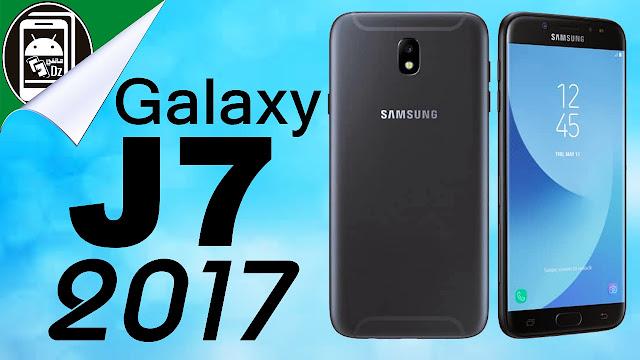 مواصفات  Galaxy J7 2017