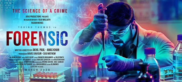 forensic, forensic movie, forensic videos, forensic film, forensic online, forensic full movie, forensic full movie online, forensic malayalam movie, forensic malayalam full movie, forensic movie online, forensic watch online, forensic 2020 malayalam, forensic 2020 full movie, mallurelease