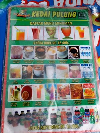 menu minum the jungle