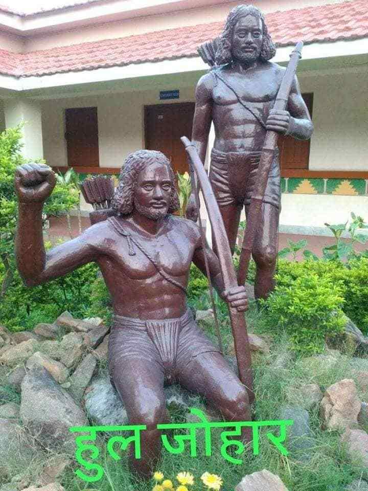 Santhal Hul Johar