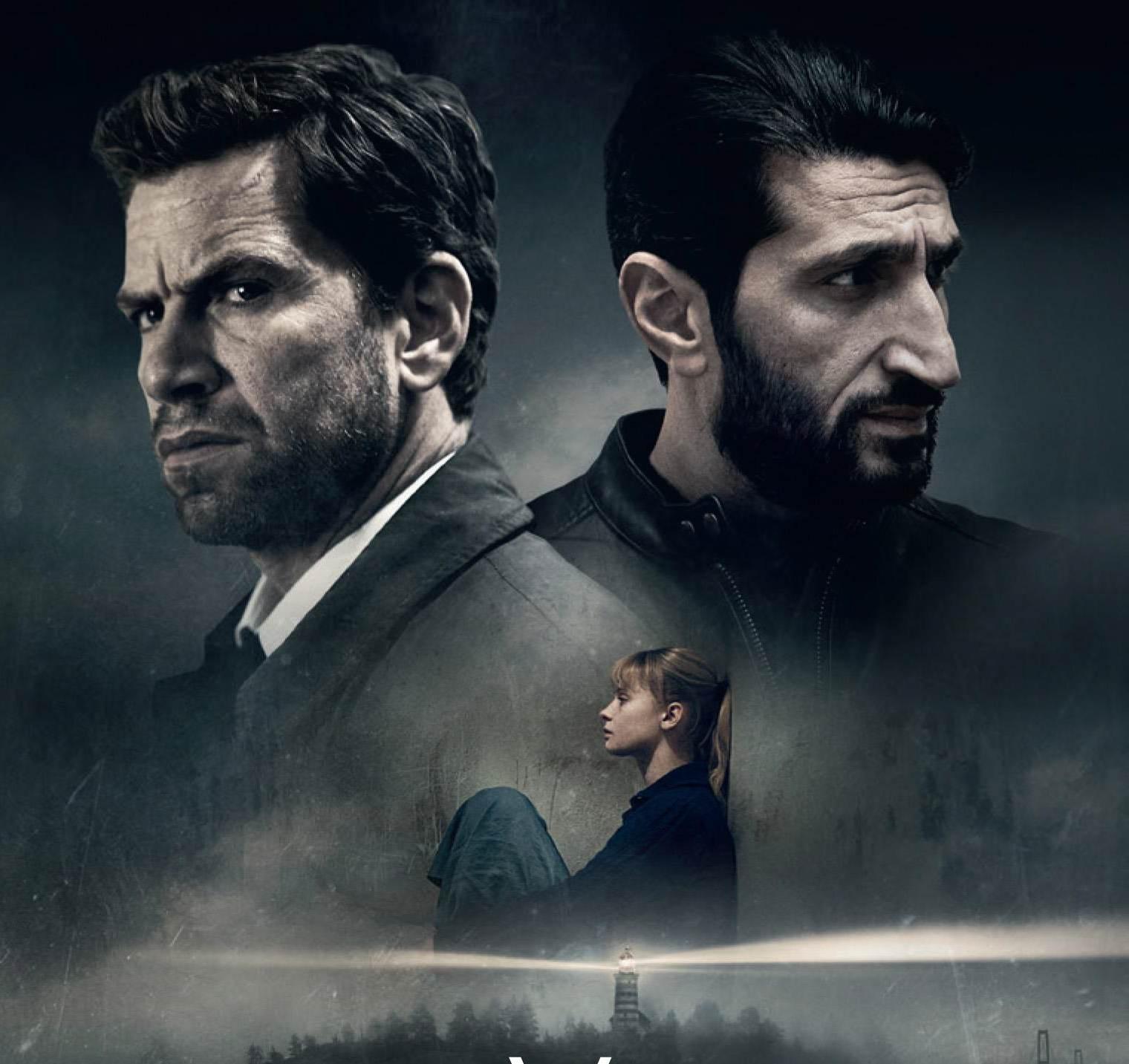 FILM AVEC CANTONA TÉLÉCHARGER ERIC SWITCH GRATUITEMENT
