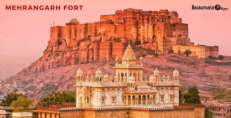 mehrangarh fort history