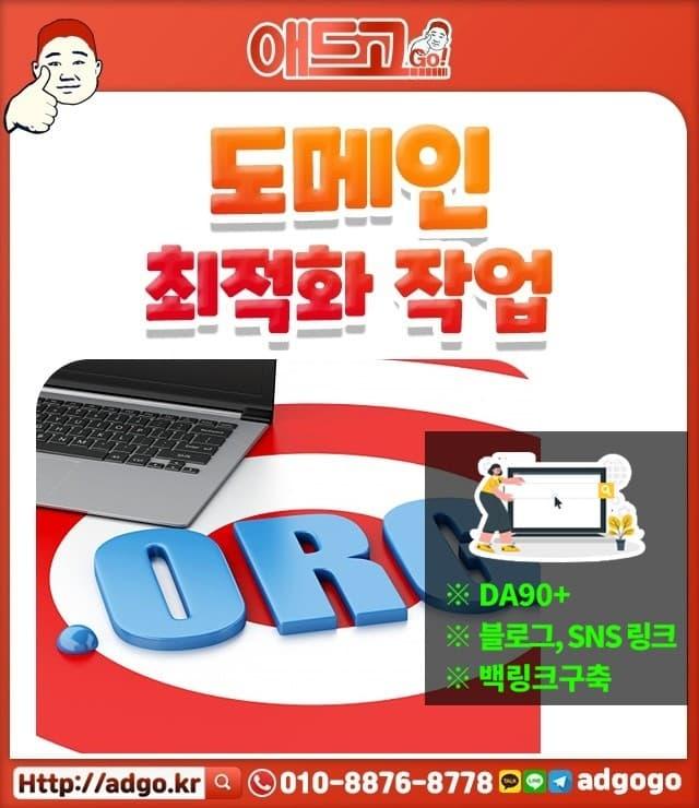남영역홈페이지전문업체