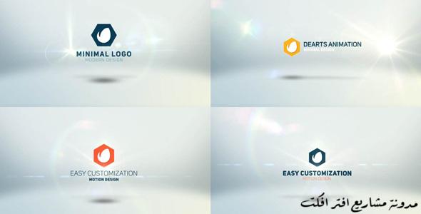 مشروع افتر افكت عرض لوجو الشركات بأسلوب حديث | CS5 فأعلى