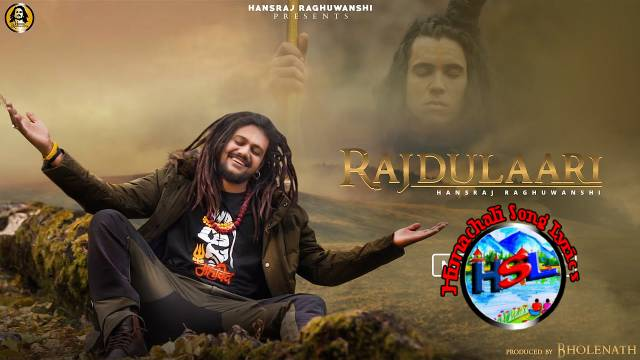 Rajdulaari Lyrics - Hansraj Raghuwanshi | Bhajan 2021