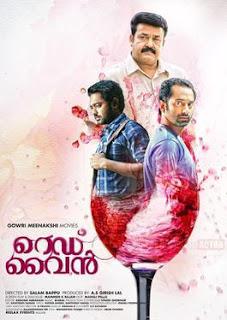 red wine movie full story, ed wine malayalam movie imdb, red wine imdb, red malayalam movie, fazil and mohanlal movie, mallurelease