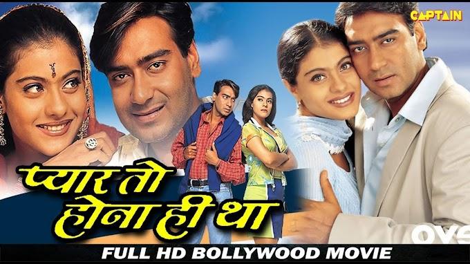 Pyaar To Hona Hi Tha Full Movie Dwonload & Online Play (1998) Full HD