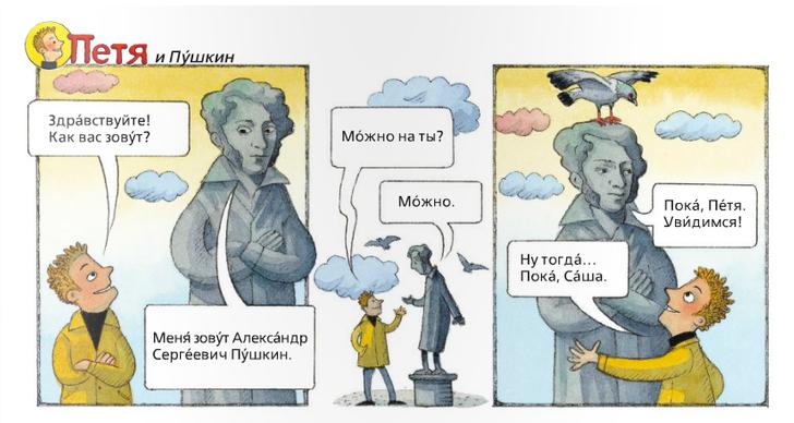 15 Идиотских Ляпов в Школьных Учебниках