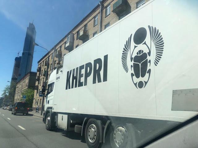 Art Logistics Services from Khepri Ltd.
