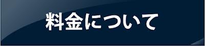 https://mix-lesson.blogspot.jp/p/price.html