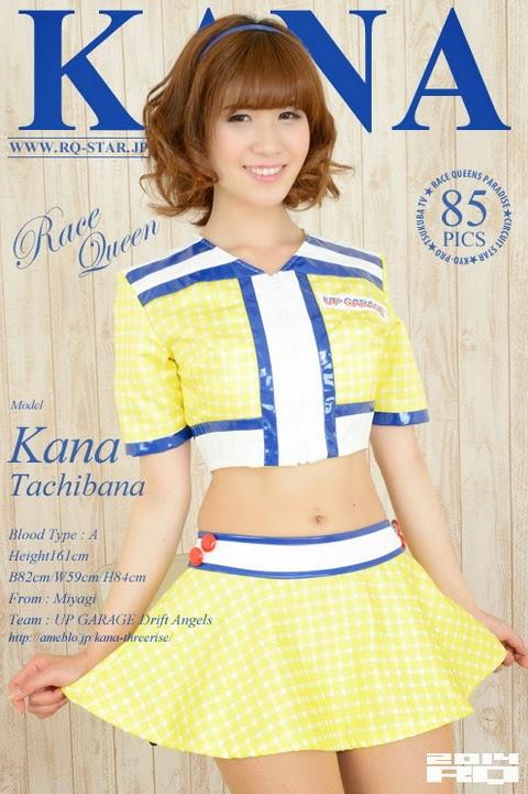 Rtpn-STAn NO.00920 Kana Tachibana 07290