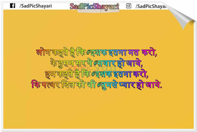 best shayari motivational