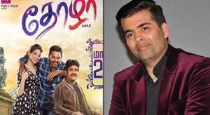 Karthi's Thozha to remade in hindi