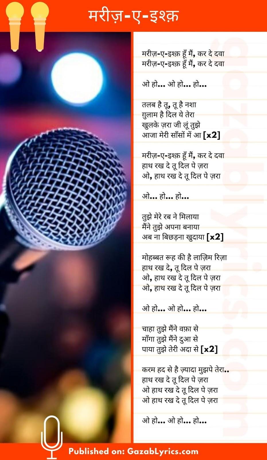 Mareez-e-Ishq song lyrics image