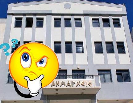 ΚΟΥΙΖ: Ποιανού Αντιδημάρχου Ηγουμενίτσας σφράγισαν το κατάστημα για φορολογικές παραβάσεις;