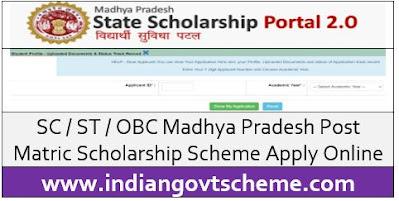 Madhya Pradesh Post Matric Scholarship Scheme